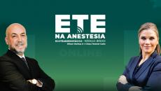 ETE Transesofágico - Teórico / Prático Online
