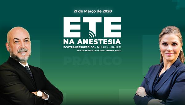 ETE Transesofágico - Teórico / Prático Online + Presencial - 17/07
